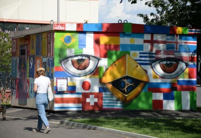 Moskova'daki duvarlarda Dünya Kupası heyecanı