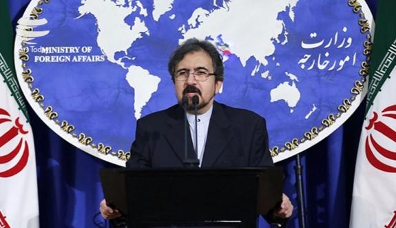 İran'dan sınır duvarı açıklaması