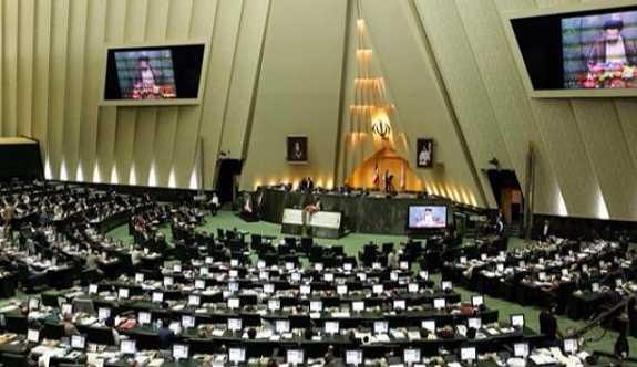 İran: ABD'nin askeri bölgelerimizi denetlemesine asla izin vermeyeceğiz