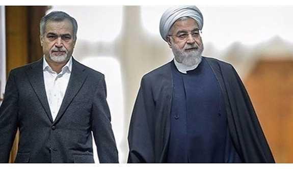 Ruhani'ni kardeşi 9,3 milyon dolarlık kefaletle serbest bırakıldı