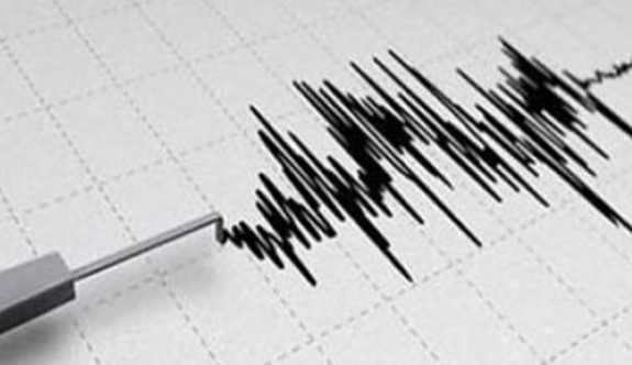 Meksika'nın güneyinde 7,4 büyüklüğünde bir deprem meydana geldi