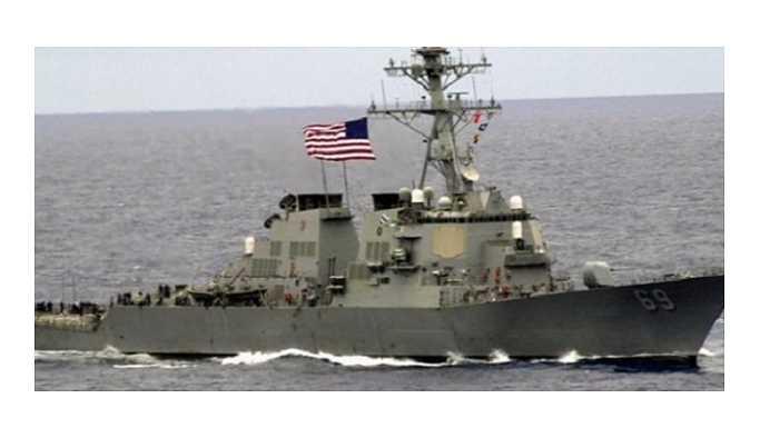 ABD donanmasına ait nakliye uçağı Pasifik Okyanusu'na düştü