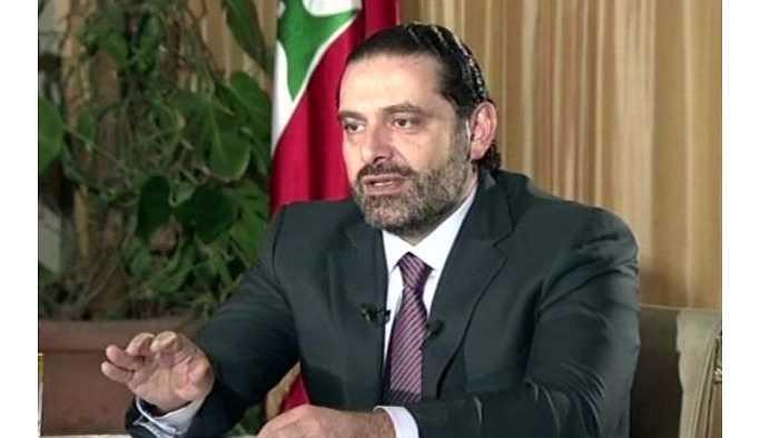 """Saad Hariri: ''Lübnan her zaman önce gelir"""""""