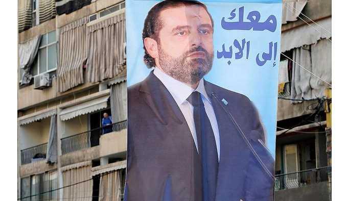 Suudi polisi havaalanında Hariri'nin telefonuna el koydu