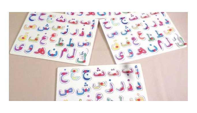 Okul öncesi için 'Kuran'ı Kerim' programı onaylandı