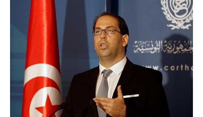 Tunus Başbakanı: Filistin halkını ve haklı davasını destekliyoruz