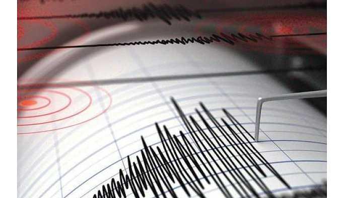 İran'da 5.1 büyüklüğünde bir deprem meydana geldi.