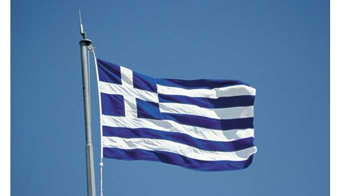 Yunanistan Dışişleri Bakanlığı, Türk Büyükelçi'yi çağırdı