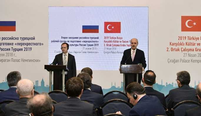 Kurtulmuş ve Medinskiy 2019 Türkiye-Rusya Kültür ve Turizm Yılı etkinlikleri için bir araya geldi