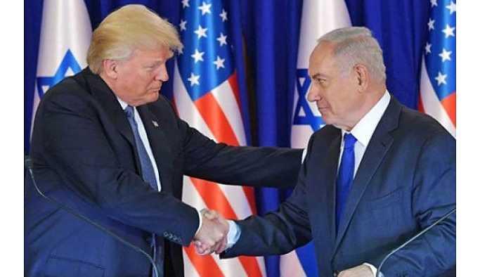 ABD büyükelçiliğinin Kudüs'e taşınması için ilk adım