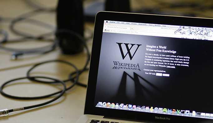 Bakan Arslan'dan Wikipedia açıklaması: Sürekli görüşüyoruz, adım atmadılar