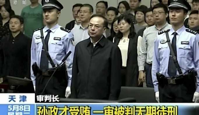 Çin'de adı Şi'nin halefi olarak geçen ÇKP yetkilisi Zhengcai'ye rüşvet suçundan müebbet