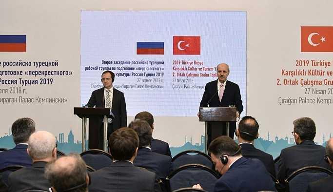 Rusya ve Türkiye kültür bakanları sinema alanındaki işbirliğini görüştü