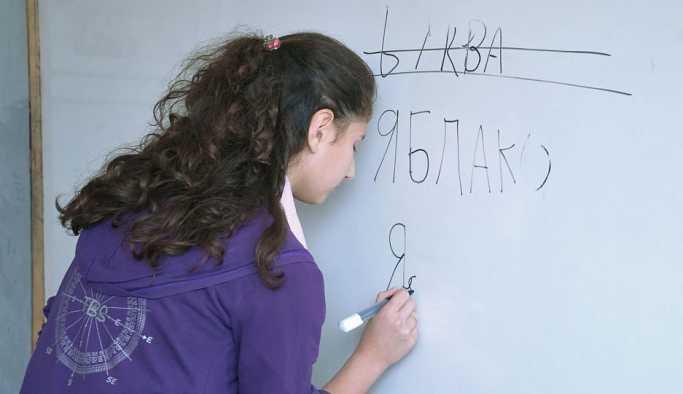 """Yeditepe Üniversitesi'nde """"Rus Dili ve Edebiyatı Bölümü"""" açıldı"""