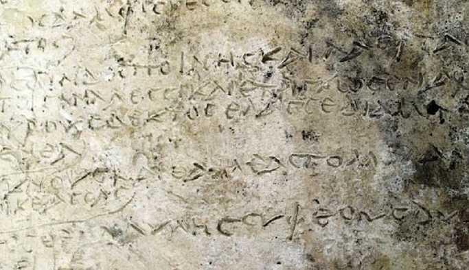 Odysseia Destanı'na ait yeni bir kil tablet bulundu