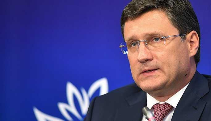 Rusya: İran'la petrol karşılığı mal takası ile ilgileniyoruz