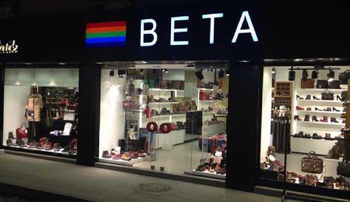 Beta Ayakkabı da konkordato başvurusu yaptı
