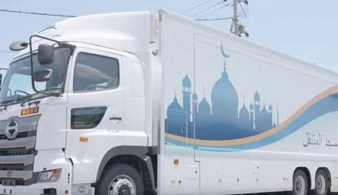 Japon yapımı 'mobil cami' dünyaya açılıyor