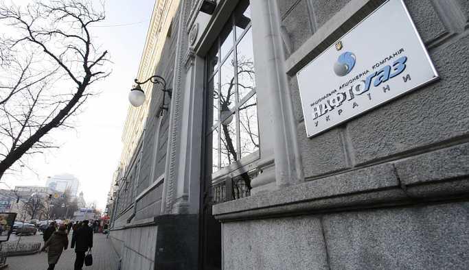 Avrupa gazının Ukrayna'ya geliş fiyatı rekor kırdı