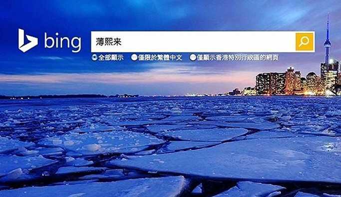 Çin'de ülkedeki tek yabancı arama motoru Bing'e erişim sağlanamıyor