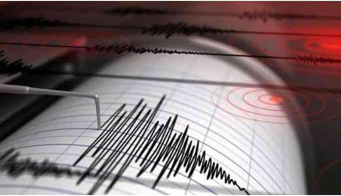 Adana'da 4.6 şiddetinde deprem