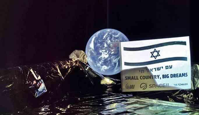İsrail'in uzay aracından Dünya ile 'selfie'