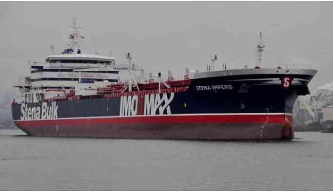 İran Devrim Muhafızları İngiliz petrol tankerine el koydu