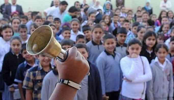 Bakanlıktan okullara 15 Temmuz talimatı