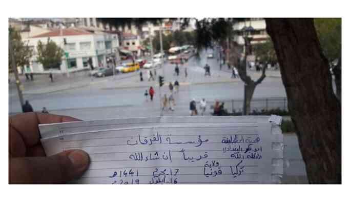 Konya Valiliği: Arapça not yazan IŞİD yanlısı yakalandı