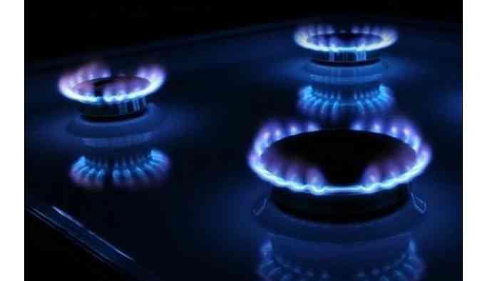 Yeni doğalgaz zammı yolda