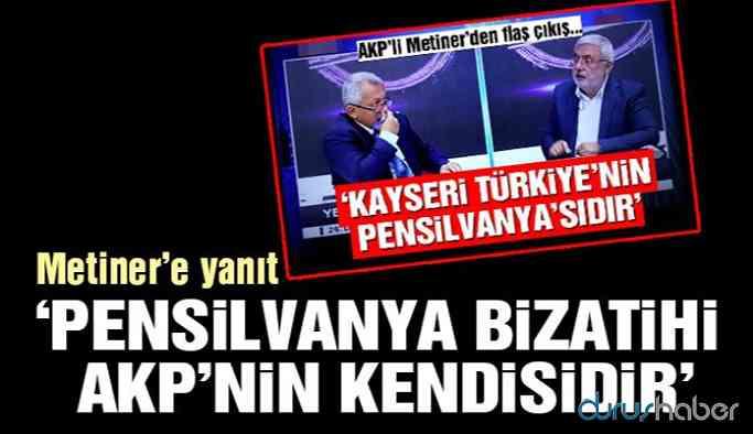 Arık: Pensilvanya bizatihi AKP'nin kendisidir