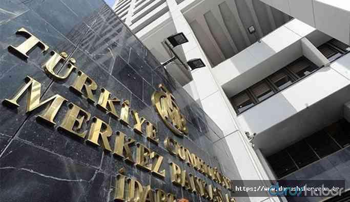 Merkez Bankası'dan flaş faiz kararı
