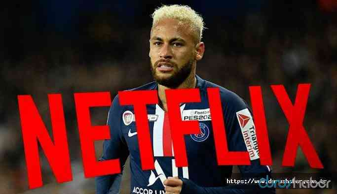 Netflix'ten Neymar belgeseli