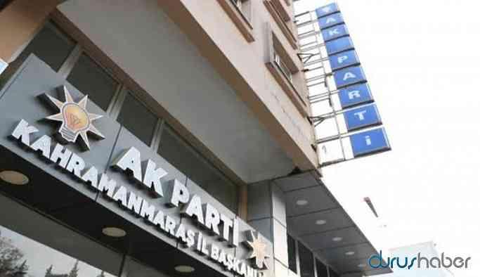 AKP'li belediyede usulsüzlük...Sağlık merkeziydi taziye evi yapıldı!