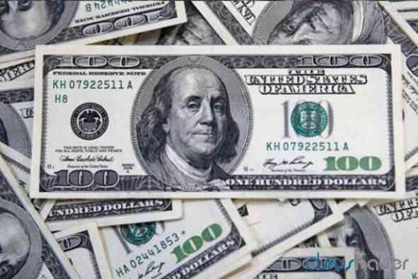 Merkez Bankası yıl sonu dolar beklentisini değiştirdi