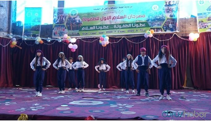 Kuzey ve Doğu Suriye'de 'Barış Çocuk Festivali' başladı