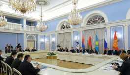 AEB ve İran serbest ticaret bölgesi için ilk imzayı attı