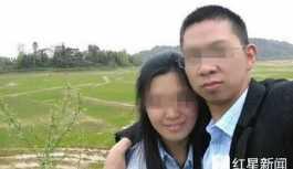 Çinli adamın 'sahte ölüm' tezgahı, çocuklarının ve eşinin hayatına mal oldu