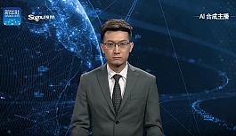 Çin, dünyanın İngilizce konuşan ilk yapay zeka sunucusunu üretti
