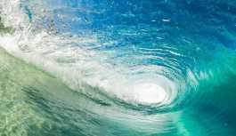 Okyanusun dibinde gizemli bir uğultu tespit edildi