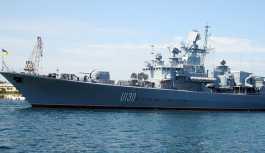 Ukrayna'ya ait 3 askeri gemi Rusya'nın sınır çizgisini geçti