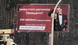 Ukrayna Devlet Başkan Adayı Şevçenko, ilanla eş arıyor