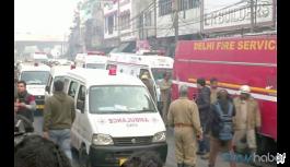 Fabrika yangını: 34 kişi yaşamını yitirdi