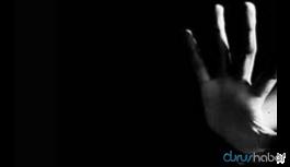 Süleymancılara ait yurtta 12 yaşındaki erkek çocuğa cinsel istismar!
