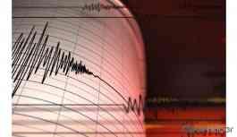Malatya'da 4.1'lik deprem