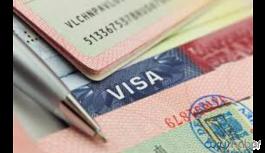 Türkiye'den 5 ülkeye daha vize muafiyeti
