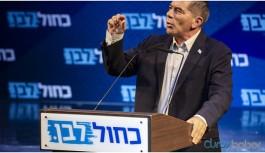 İsrail'den 'ilhak' planı açıklaması