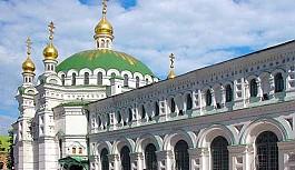 Rusya Ortodoks Kilisesi'nden ilk Ayasofya açıklaması