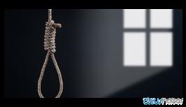 AKP'den idam açıklaması