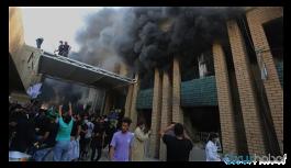 Kürdistan bayrağı yakıldı! Barzani'den flaş açıklama
